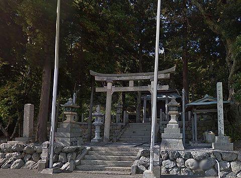 佐支神社 福井県三方郡美浜町久々子のキャプチャー
