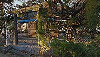 大野神社(臼杵市) - 九州に残る義家伝承の謎、伝承通りであれば創建900年の古社