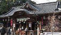 冠纓神社 - 安倍晴明ゆかりの縁結びで有名な貞観年間創建の古社、日本最大の大獅子も