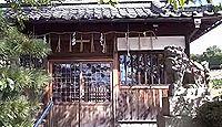 飛鳥戸神社 大阪府羽曳野市飛鳥のキャプチャー