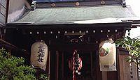 三光稲荷神社 東京都中央区日本橋堀留町のキャプチャー