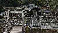 宇奈為神社 徳島県那賀郡那賀町木頭