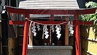 宝童稲荷神社 - 江戸城内の将軍家子育祈願の稲荷を勧請した、大地に鎮座する銀座の稲荷