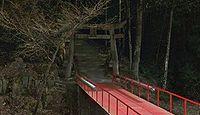 池田神社 岡山県総社市槙谷市井谷