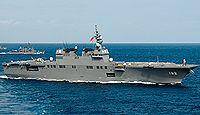 伊勢神宮と艦内神社 - 内宮・皇大神宮を勧請した日本海軍と海上自衛隊の艦艇まとめ