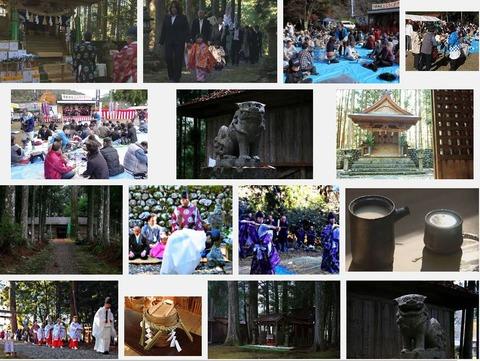 大森神社 三重県熊野市育生町尾川のキャプチャー