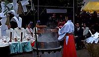 重要無形民俗文化財「春日若宮おん祭の神事芸能」 - 日本の芸能史を解明の鍵のキャプチャー
