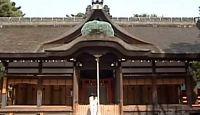 住吉大社 - 神功皇后帰還後に創建された住吉の総本社、「日本三大住吉」の一社