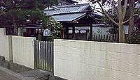 赤穂神社 奈良県奈良市高畑町のキャプチャー