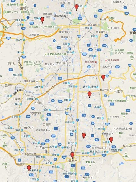 大和国六御県神社とは?のキャプチャー