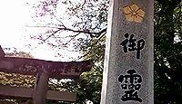 御霊神社 京都府福知山市中