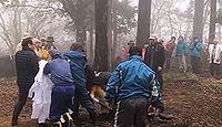 船形山神社 - 5月1日に御本尊開帳で豊凶作占、「梵天ばやい」が有名な船形山遥拝の社