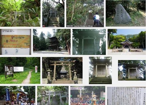 大三王子神社 東京都新島村本村大三山のキャプチャー