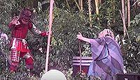 重要無形民俗文化財「鬼来迎」 - 千葉県・横芝光町、仏法の因果応報を演じる劇