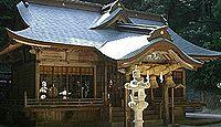 宗形神社 鳥取県米子市宗像