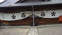 松本神社(松本市) - 松本城の北隣、暘谷大神社を前身とする、通称・五社神社