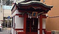 一八稲荷神社 東京都千代田区神田多町のキャプチャー