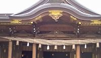 寒川神社 神奈川県高座郡寒川町宮山のキャプチャー