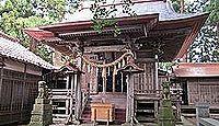 伊達神社(色麻町) - 色麻古社三社