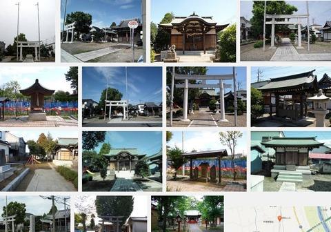 三輪神社 埼玉県吉川市三輪野江のキャプチャー
