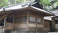 神門神社 - 滅亡後100年して日本に逃れた百済王族ゆかり、貴重な宝物群と西の正倉院