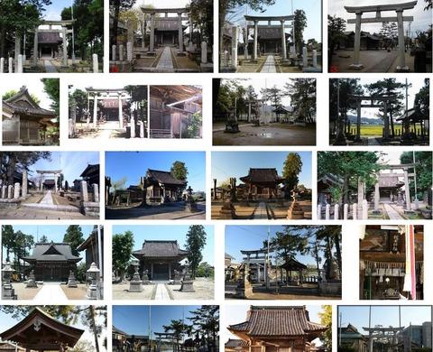 槻田神社 新潟県三条市月岡3-17-33