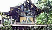 朝倉神社 高知県高知市朝倉丙のキャプチャー