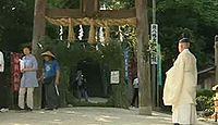 岡八幡宮 - 宝蔵院流槍術の里、4月に古風な流鏑馬神事、縁結びの伊賀開拓神夫婦・山の神