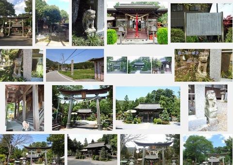 大売神社 兵庫県篠山市寺内のキャプチャー