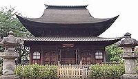 国宝「正福寺地蔵堂」(東京都東村山市)のキャプチャー