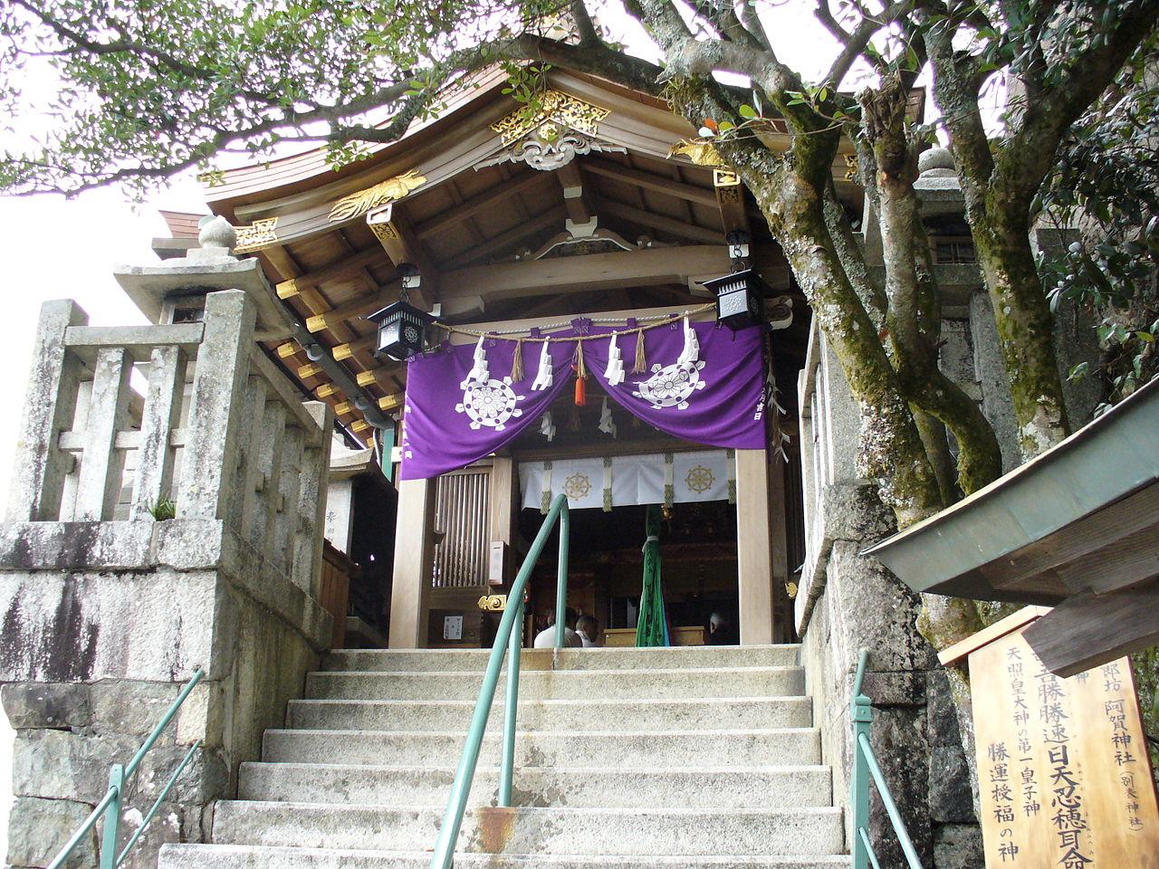 [御祭神がアメノオシホミミ]初詣で人気の神社のキャプチャー