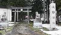 大野神社(糸魚川市) - 古くは大神社、近くには八幡社と呼ばれた集落の産土神