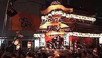 大歳神社 静岡県浜松市東区天王町のキャプチャー