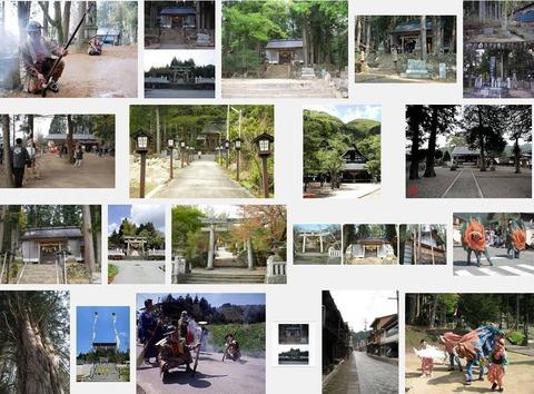 高田神社 岐阜県飛騨市古川町太江のキャプチャー