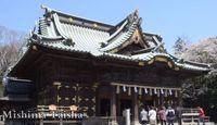 三嶋大社 - もともとは伊豆諸島の神も、現在はオオヤマツミとコトシロヌシ