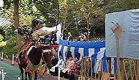 飯盛神社(福岡市) - 飯盛山鎮座、江戸期の社殿、平安起源の粥占神事、10月に流鏑馬