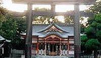 石園座多久虫玉神社 - 第3代安寧天皇の皇居跡に鎮座する古社、通称「竜王宮」の御祭神は?