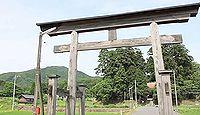 長田神社 岡山県真庭市蒜山下長田のキャプチャー
