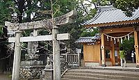 賀来神社(大分市) - 柞原八幡宮の善神王宮、9月に賀来の市、6年に1度は本格的な大名行列