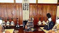 根城 陸奥国(青森県八戸市)のキャプチャー