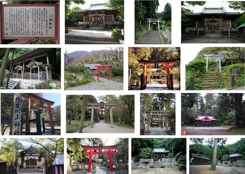 神澤神社 東京都三宅村伊豆のキャプチャー