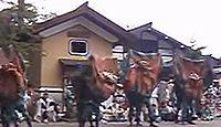 荏名神社 岐阜県高山市江名子町のキャプチャー