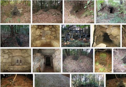 679年筑紫国地震で倒壊した円墳4基が出土、被害土器も検出 - 福岡・久留米市の益生田古墳群のキャプチャー