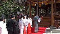 奥平神社(中津市) - 藩政以前の奥平氏の苦悩と葛藤・悲劇が凝縮された社、たにし祭