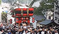 公智神社 - 木の神様の式内社、平安初期に牛頭天王を合祀、10月の秋祭りは7台のだんじり