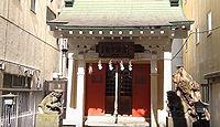 秋葉神社 東京都新宿区新宿のキャプチャー