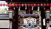 護王神社 - 猪ゆかりの、皇統を守った和気清麻呂とその姉・広虫を祀る「子育明神」