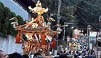 小山八幡神社 東京都品川区荏原のキャプチャー