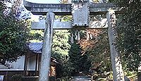 天香山神社 奈良県橿原市南浦町のキャプチャー