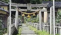 加茂神社(津幡町) - 京都賀茂の旧荘園、加茂明神のモモとフナの伝承、二つの式内論社